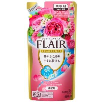 ■花王 フレアフレグランスフローラル&スウィート/ つめかえ用480ml/ フレアフレグランス 柔軟剤