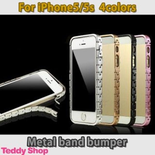 iPhone SE ケース iphone5sケース iphone5ケース iphone5sバンパー アルミ ケース カバー iphoneケース スマホケース