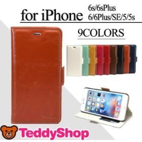 iPhone6s Plusケース 手帳型スマホケース iPhone6Plusケース iPhoneSE手帳型ケース iPhone5c iphone5s カバー iPhone6s手帳ケース