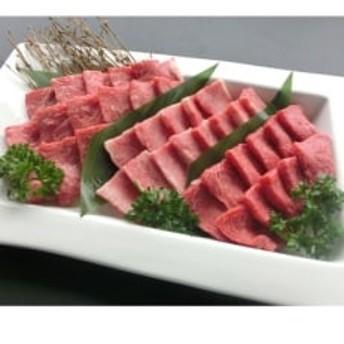 【阿蘇あか牛】焼肉3種セット1.1kg