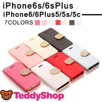 iPhone6s Plusケース 手帳型スマホケースiPhone5s iPhone5c SEスマホカバー レザー かわいい きれい ユニーク アイフォン6sプラス