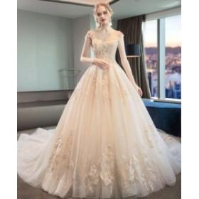 ウェディングドレス 超豪華 結婚式 花嫁 新品 ハーフスリーブドレス  白系 ブライダル ロングドレス エレガント ゴージャス WS-363