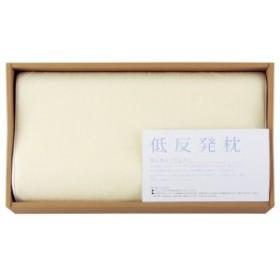 低反発枕(ピロケース付)  8050 (ギフト未対応)