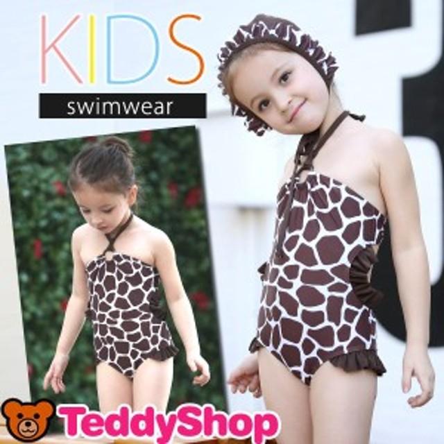 28f6e2d229c7d キッズ水着 ワンピース 女の子 キャップ付き キリン柄 子供 こども ジュニア 女児 プール 海 水遊び 90cm