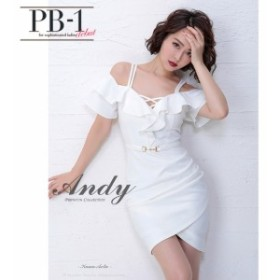 Andy ドレス アンディ キャバドレス ナイトドレス ワンピース andy ブランド andyドレス ホワイト 白 7号 S 9号 M AN-OK1874 クラブ スナ