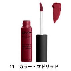NYX Professional Makeup(ニックス) ソフト マット メタリック リップクリーム 11 カラー・マドリッド