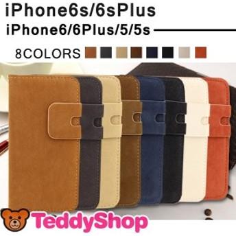 iphone6splusケース SE iphone6ケース iphone5sカバー スマホケース アイフォン5s 手帳型スマホケース カバー レザーケース