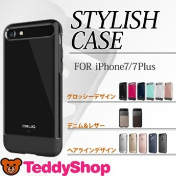 iPhone7 ケース iPhone7 Plus ケース ハード ケース アイフォン7 ケース プラス スマホケース おしゃれ 薄 耐衝撃 カード入れ レザー