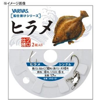 モーリス 船釣り・船竿 バリバス ヒラメ 仕掛け トリプル 鈎18/ハリス8