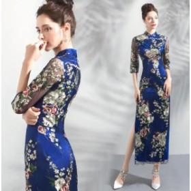 チャイナドレス ウエディングドレス 大きいサイズ ロングドレス 二次会 撮影用 花嫁 演奏会 結婚式 パーディードレス 袖あり 刺繍