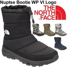 ウィンターブーツ メンズ レディース シューズ ノースフェイス THE NORTH FACE ヌプシ ブーティー ウォータープルーフ VIロゴ/NF51876