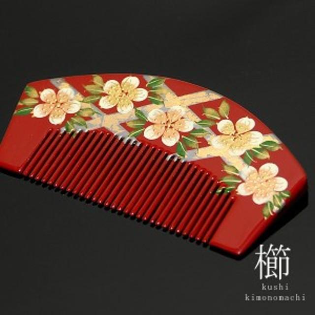 成人式 髪飾り 櫛 かんざし「くすんだ赤 桜」花しおり(5843-1)
