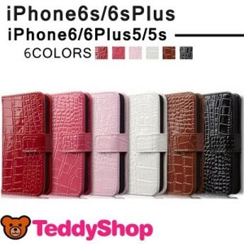 送料無料iphone6sケース iphone6splus ケース iphone5s SEカバー アイフォン6ケースレザー アイフォン5s スマホケース手帳型ケース