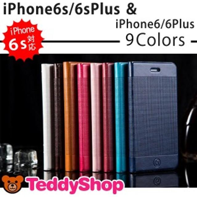 送料無料iPhone6s ケース iPhone6 plus ケース 手帳型ケース アイフォン6プラス カバー レザー アイフォン6カバー iPhoneケース