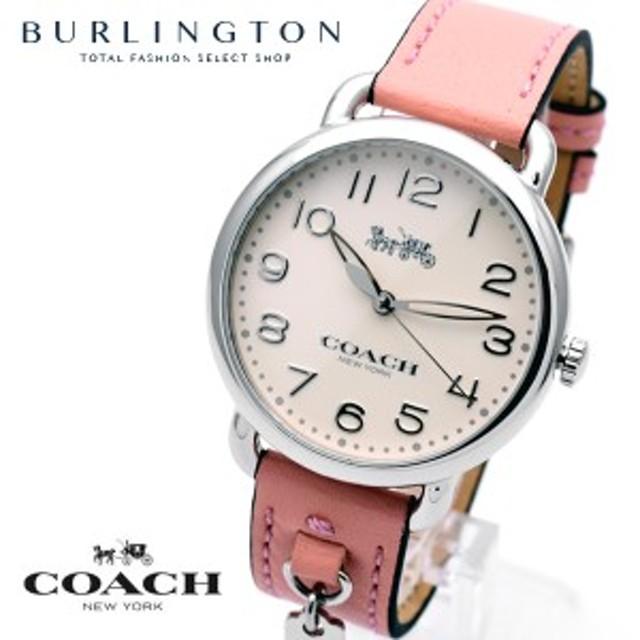 284b3ada08fb コーチ 腕時計 レディース COACH 時計 チャーム 付き ピンク かわいい 人気 ブランド 女性 ギフト プレゼント