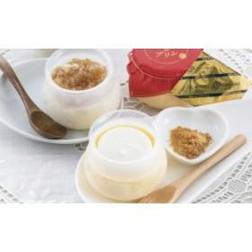 土佐ジロー卵の贅沢プリン・ほうじ茶プリン12個