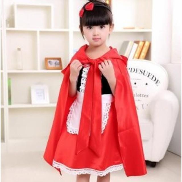 cdcebd837751f 110 ハロウィン 子供衣装 女の子 赤ずきん風 マント 赤ずきん ドレス ワンピース コスチューム赤ずきん