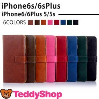送料無料iPhone6s ケース iPhone6s plus 手帳型ケース アイフォン6 レザー スマホカバー iPhoneケース アイフォン6プラス