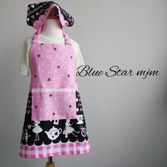 j ☆110cm ピンクのアリス柄 子どもエプロン幼稚園サイズ 女の子