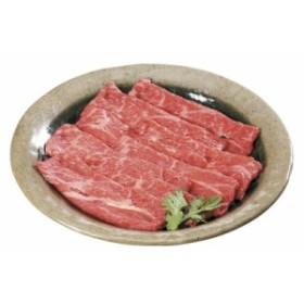 九州産黒毛和牛すきやき   L-Y-S060-2A (ギフト未対応)