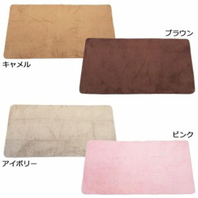 オーシン 日本製 発熱毛布 エバーウォーム(R) ひざ掛け L 約67×130cm
