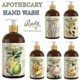 Rudy ルディ NATURE&AROME APOTHECARY ナチュール&アロマアポセカリー Hand Wash ハンドウォッシュ ハンドソープ 300ml
