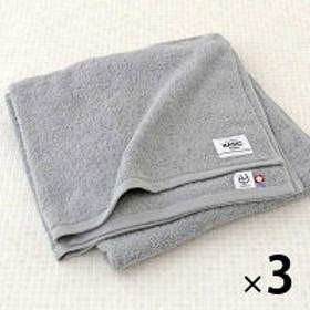 【ロハコ限定オリジナルタオル】LOHACO Basic towel バスタオル ストーングレー 約65×130cm 3枚 今治タオル