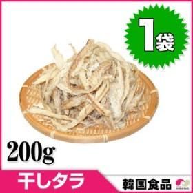 サキ干しタラ (さき明太) 200g ◆ 魔女たちの22時 干したら ほしたら 干しだら 干しダラ ほしだら 【韓国食品】
