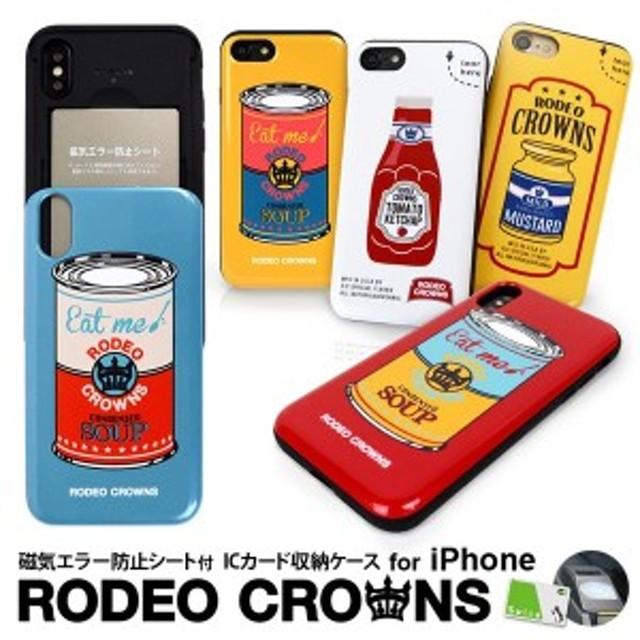 iPhoneXS/X iPhone8/7 RODEO CROWNS ロデオクラウンズ シェルケース(FOOD) カード収納型 背面ケース iphone x xs 8 7 ブランド