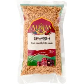 アリサン ジャックの豆ミート (150g)