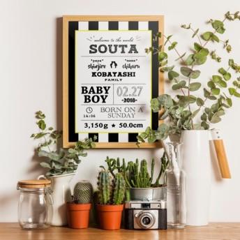ベビザラス掲載 赤ちゃん命名書 セミオーダー メモリアルポスター