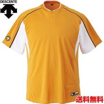 デサント(DESCENTE) 男女兼用 野球・ソフトボール用ウェア 2ボタンベースボールシャツ DB-104B-ORSW