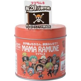 _ ママラムネ ワンピースコラボ缶 200粒