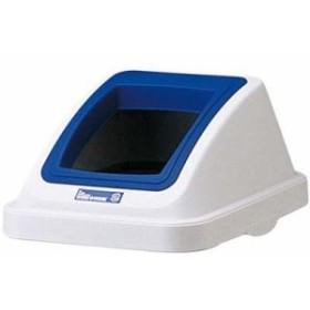 EBM-0598500 カラー分類ボックス30L フタ オープン用 ブルー (EBM0598500)