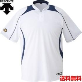 デサント(DESCENTE) 男女兼用 野球・ソフトボール用ウェア 立衿2ボタンベースボールシャツ DB-110B-SWNV