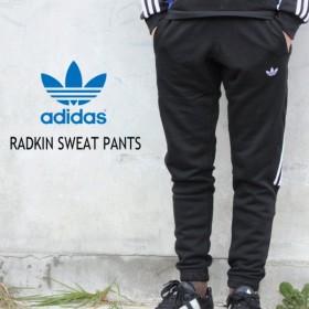 アディダス adidas ウェア ラドキン スウェット パンツ RADKIN SWEAT PANTS ブラック DU8137