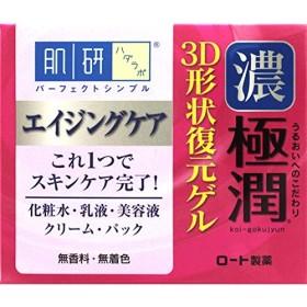 肌ラボ 濃い極潤 オールインワン エイジングケア 3D形状復元ゲル 4つのヒアルロン酸×スクワラン×セラミド×サクラン配合 100g