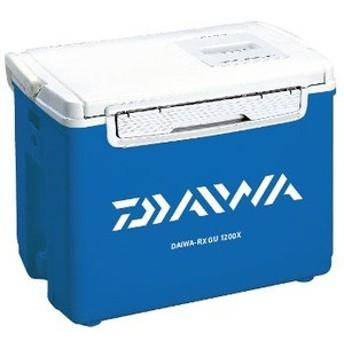 ダイワ フィッシングクーラー DAIWA RX GU 1200X 12L ブルー
