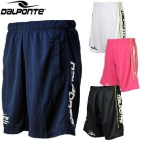 DALPONTE(ダウポンチ) サッカー・フットサル ダブルパイピングゲームパンツ ショーツ DPZ31 【ユニセックス・ジュニア】