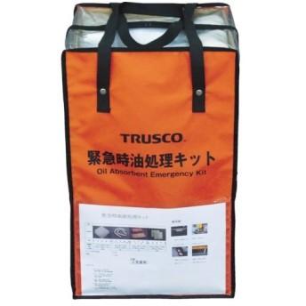 TRUSCO 緊急時油処理キット M(TOKKM)