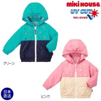 ミキハウス正規販売店/ミキハウス mikihouse プチ刺繍入りウィンドブレーカー(80cm・90cm・100cm)
