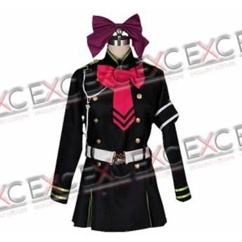 終わりのセラフ 柊シノア 風 コスプレ衣装