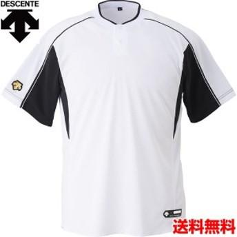 デサント(DESCENTE) 男女兼用 野球・ソフトボール用ウェア 2ボタンベースボールシャツ DB-104B-SWBK