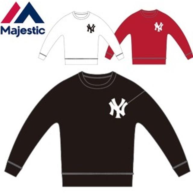 マジェスティック(Majestic)トレーナー クルーネック スウェット ニューヨーク ヤンキース MM05-NY-8F04 メンズ