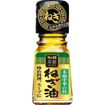 ヱスビー食品 菜館 ねぎ油 31g