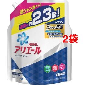 アリエール 洗濯洗剤 液体 イオンパワージェル 詰め替え 超ジャンボ (1.62kg2コセット)