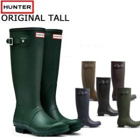 ハンター HUNTER レインブーツ オリジナル トール(TALL)長靴 レディース (RO)(正規品)