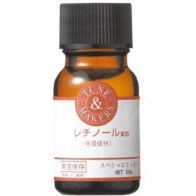 スペシャルエッセンス レチノール配合(保湿成分) 美容液 | エイジング