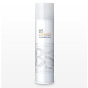 アリミノ BSスタイリング ワックス スプレー 200g ( 280ml )[ ARIMINO / ワックス / スタイリング剤 ] 【tg_tsw】