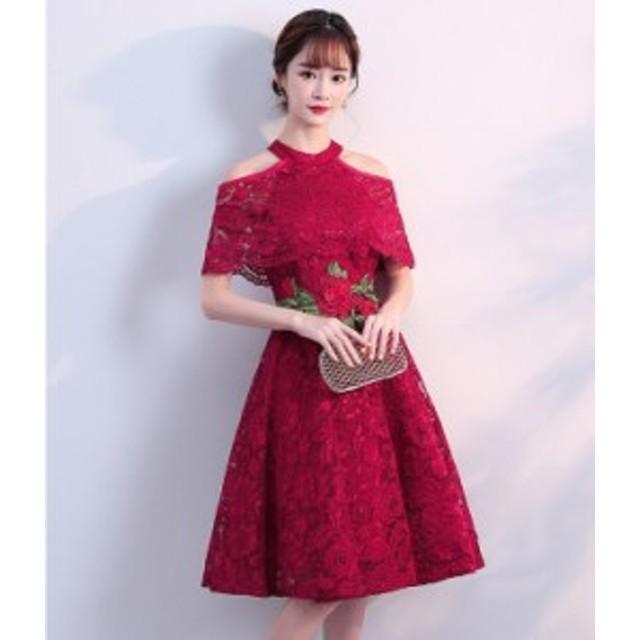 半袖 レース ミモレドレス Formal dress 人気 パーティードレス フォーマルドレス 韓国風 司会 年会 ファスナー お呼ばれドレス